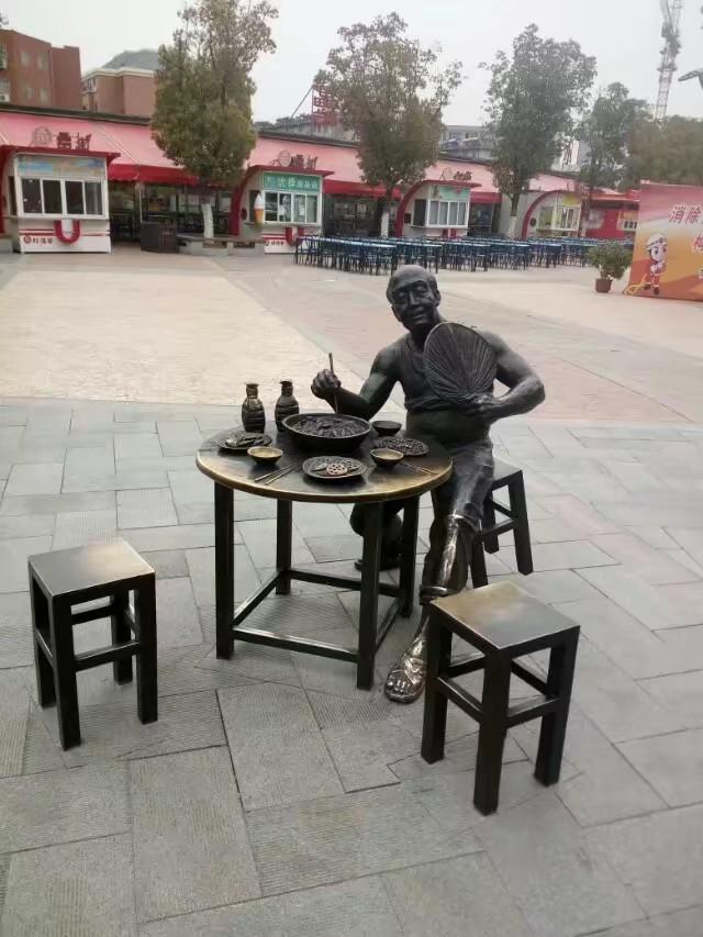 铸铜manbetx万博全站app下载